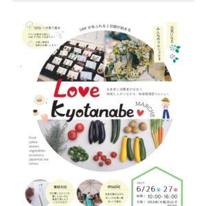 love kyotanabe マルシェ初日です
