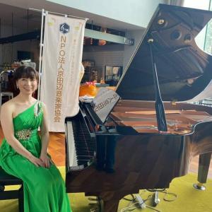 本日はスパ&ホテル水春松井山手コンサートです