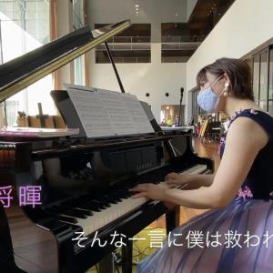 スパ&ホテル水春松井山手コンサート