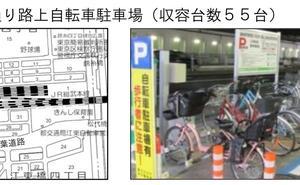 【お知らせ】錦糸町・両国の時間貸し駐輪場の一部が一カ月間利用できなくなります