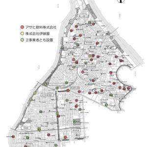 産業投資委員会 TIPS 公民連携へ一歩!墨田区立公園、自動販売機設置へ