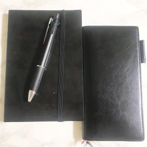 メモを書くことで具体的になり夢をどんどん叶える
