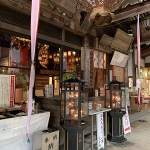 奈良への旅