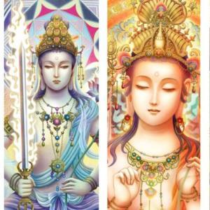 菩薩の種類や特徴をご紹介します。