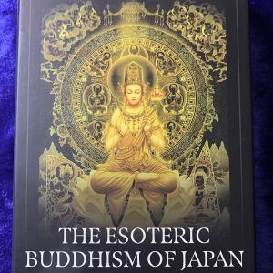 日本の密教カード海外版・10/25発売