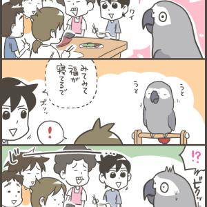 視聴率の高い時の愛鳥の反応