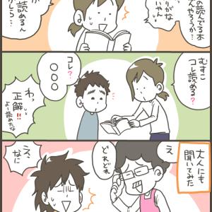 我が家の漢字テスト