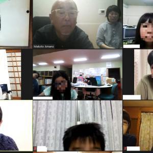 東京時代の生徒Tクン(東京大学大学院)とZOOM勉強会。