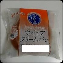 神戸屋 感動の多加水 ホイップクリームパン