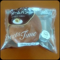 木村屋 ビターキャラメルクリームパン