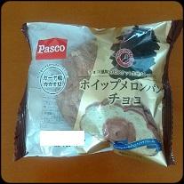 パスコ ホイップメロンパン チョコ