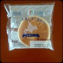 セブンイレブン チーズ蒸しケーキサンド