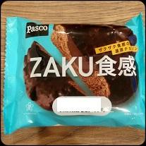 パスコ ZAKU食感