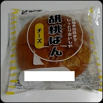 神戸屋 感動食感 胡桃パン
