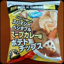 北海道 スープカレー味のガリゴリ食感のポテチ