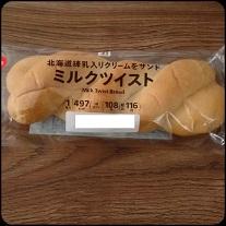 リニューアル?  セブンのはまる大きなパン