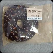 セブンイレブン カラフルチョコドーナツ