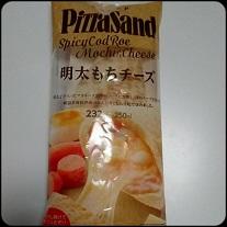 ファミリーマート 明太餅チーズ