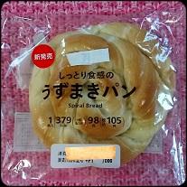 ミニストップ 北海道ミルクパン