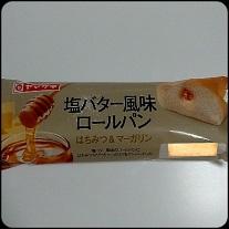 ヤマザキ 塩バター風味ロールパン はちみつ&マーガリン