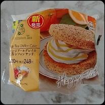 オレンジアールグレイの紅茶シフォンサンド
