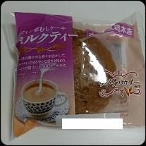 木村屋 ジャンボむしケーキミルクティー