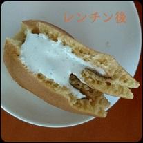 セブンイレブン イタリアマロンのパンケーキ