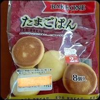 ヤマザキ BAKE ONE たまごぱん