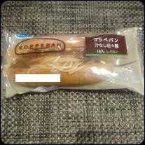 ファミリーマート コッペパン汁なし坦々麺