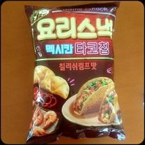 韓国で買った美味しかったお菓子