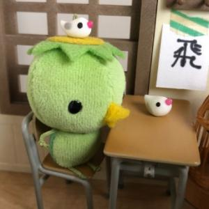 カッパのコタロウの、ガッコー!とは!!!