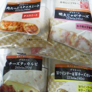 ブリトー全品30円引き