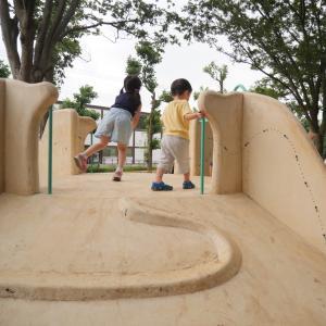 鶴間公園へ