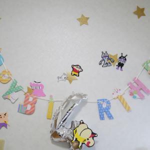 末っ子4歳のお誕生日パーティー
