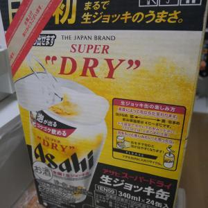 生ジョッキ缶買いました!!