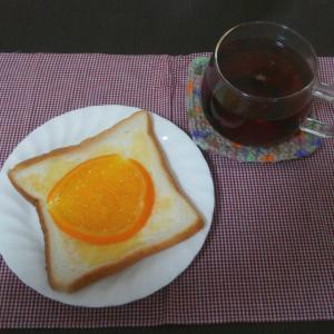 オレンジのせトースト