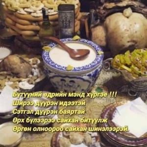 モンゴル大晦日 新型コロナウィルス感染予防で粛々と迎える新年