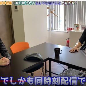 日本時間21時 テレビがすごいことになる!#職業カリスマ #ヒカル密着 モンゴルでも視聴可!