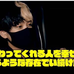 #職業カリスマ Youtuber#ヒカルの光と影 番組同時刻視聴 ツイッタートレンド1位!