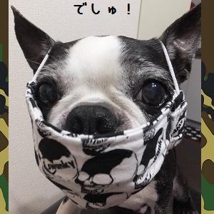 フラリ☆ブランド・既製服ちょっとだけコミコミSALE!