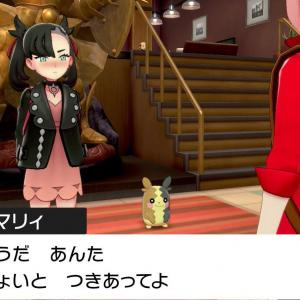 【朗報】ポケモン最新作、恋愛シミュレーションゲームだったwwww (※画像あり)