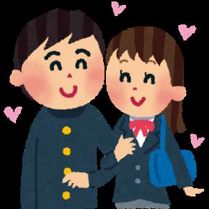 【悲報】まいんちゃん駅のホームで男と撮られてしまう (※画像あり)