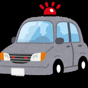 【悲報】 覆面パトカーが幅寄せしバスを事故らせ逃亡 (※動画あり)