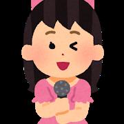 加護亜依ちゃんの超絶可愛い娘さんの将来の夢がモーニング娘。になる事らしいですよ (※画像あり)