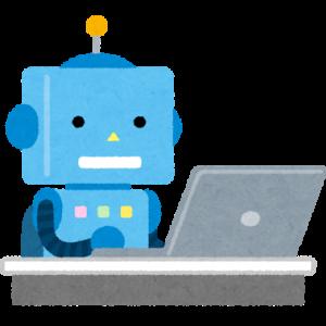 【悲報】2030年にはAI・ロボットに仕事を奪われてしまう職業が公開されてしまうwwwwwwwwwww