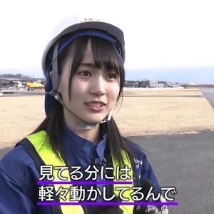 【画像】クッソかわいい航空整備士が発見されるwwywwywwywwywwywwy