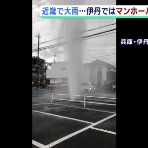 【画像】まんさん、路上で潮吹きしてしまうwwwwwwwww