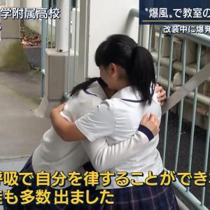 【悲報】JKさん、爆発音に驚いて泣いてしまう… (※画像あり)