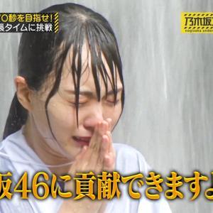 【悲報】大人気アイドルさん、滝行をさせられハゲてしまうwwwww (※画像あり)