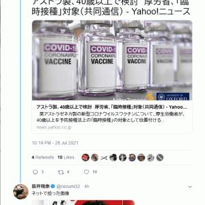 朝日新聞「助けて!五輪批判やりすぎたせいで五輪スポンサー企業から広告が入らない!」